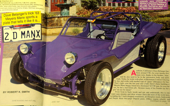 int025 coverbuggy07